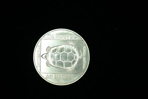 Ungarn 200 Forint 198, Sumpfschildkröte ''