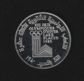 Libanon: 10 Livres, 1980 / XII Olympialde Winter Lake Placid ''