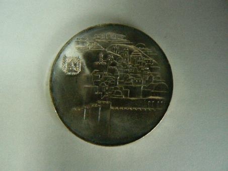 Israel 10 Lirot, 1968 (Y*51) 20. Jahrestag / Unabhängigkeit 26g/900Silber / *20.501 Exemplare weltweit ''